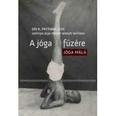 A jóga füzére     10.95 + 1.95 Royal Mail