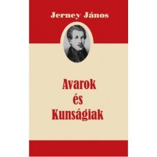 Avarok és Kunságiak     5.95 + 0.95 Royal Mail