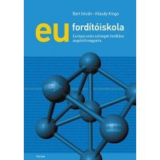 EU fordítóiskola     9.95 + 1.95 Royal Mail