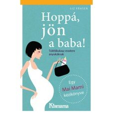Hoppá, jön a baba!     12.95 + 1.95 Royal Mail