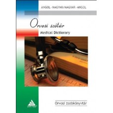 Orvosi szótár - Medical Dictionary      15.95 + 1.95 Royal Mail