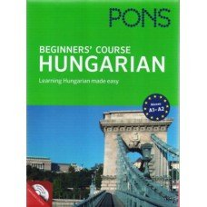 PONS - Beginners' Course - Hungarian    34.95 + 1.95 Royal Mail