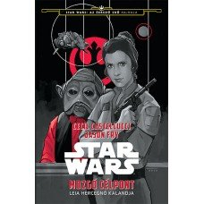 Star Wars - Mozgó célpont     12.95 + 1.95 Royal Mail