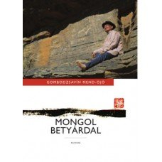 Mongol betyárdal     12.95 + 1.95 Royal Mail